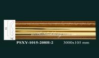 PSXY-1015-208H-2