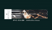 PVC-XY-D8