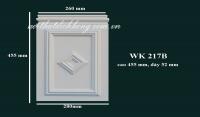 WK 217B