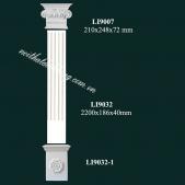 LI9007-9032